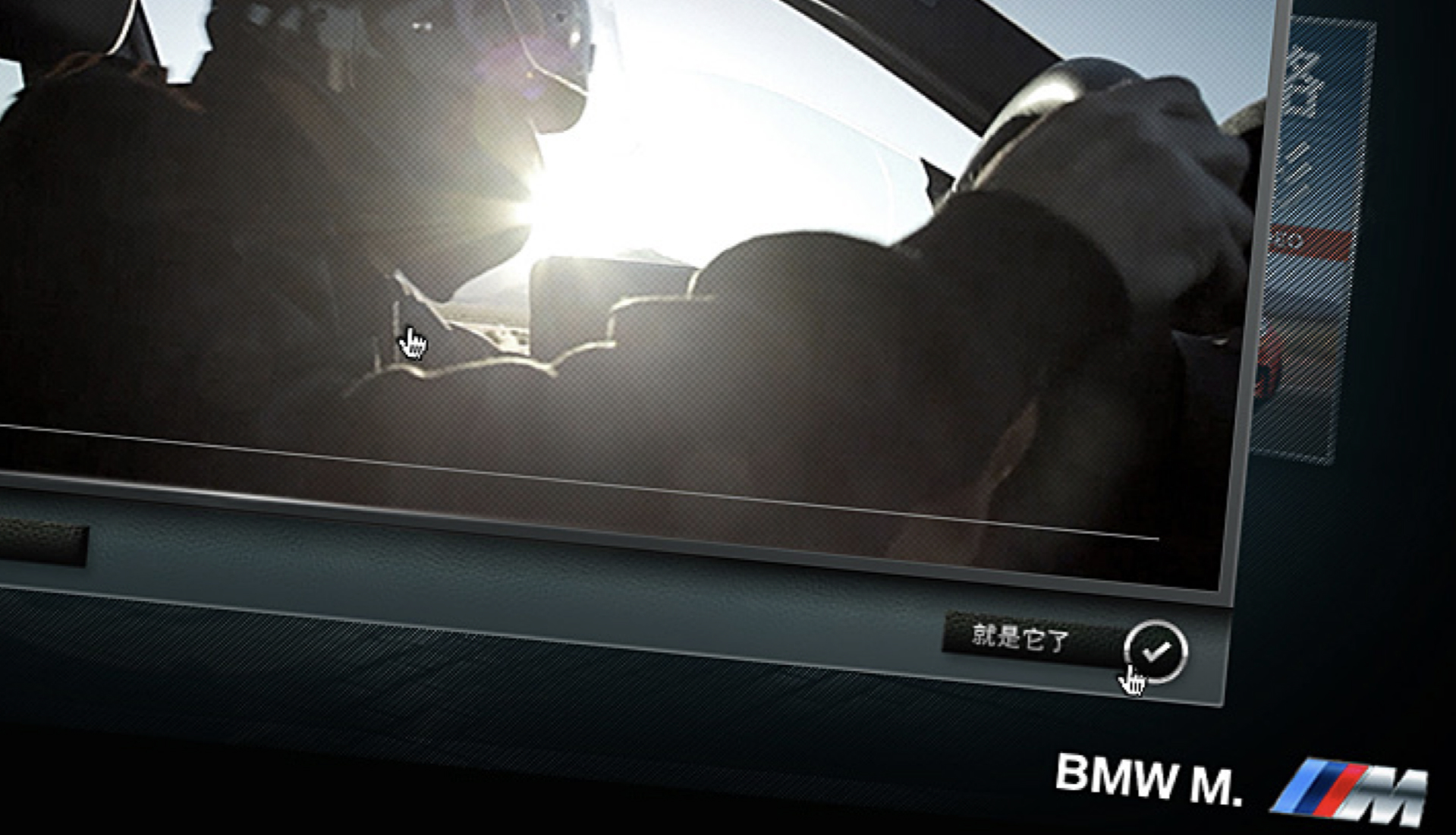 BMW_MSeries_04