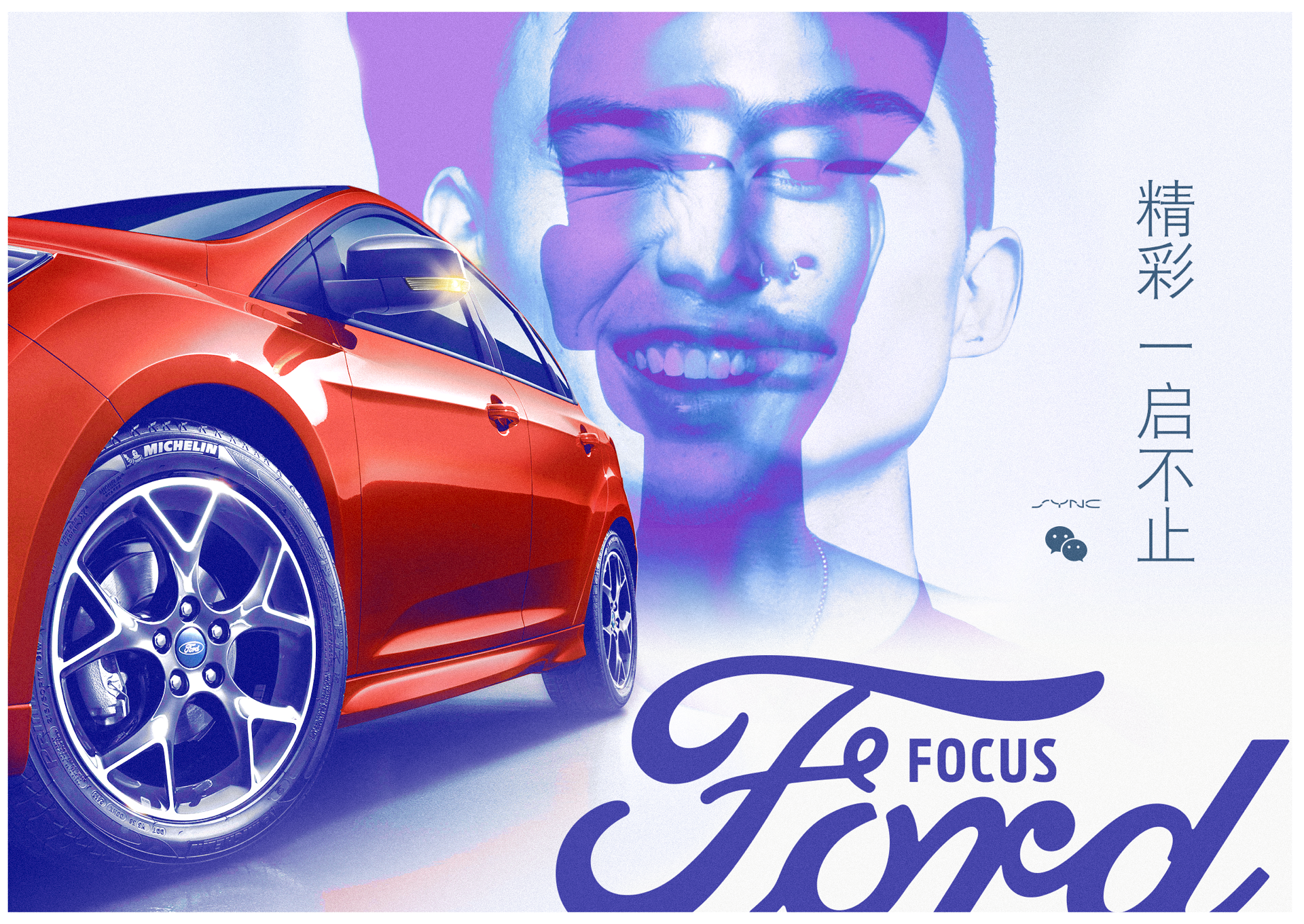 focus_01