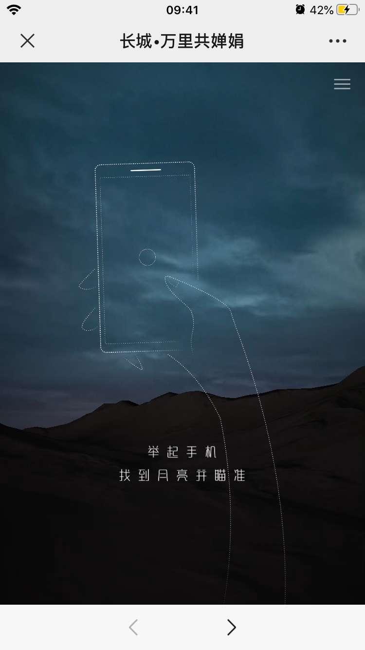 UI_Screenshots1