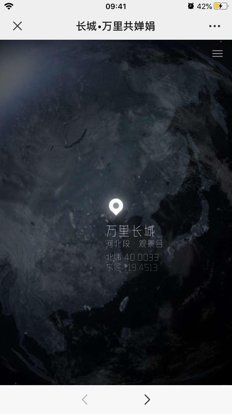 UI_Screenshots4