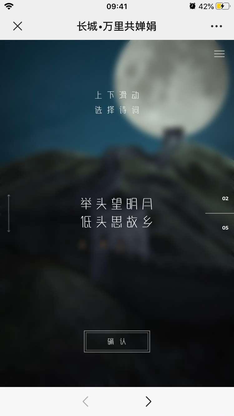UI_Screenshots6